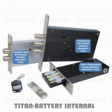 Замок невидимка Титан-Battery Internal