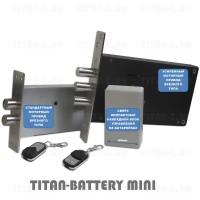 Замок невидимка Титан-Battery Mini